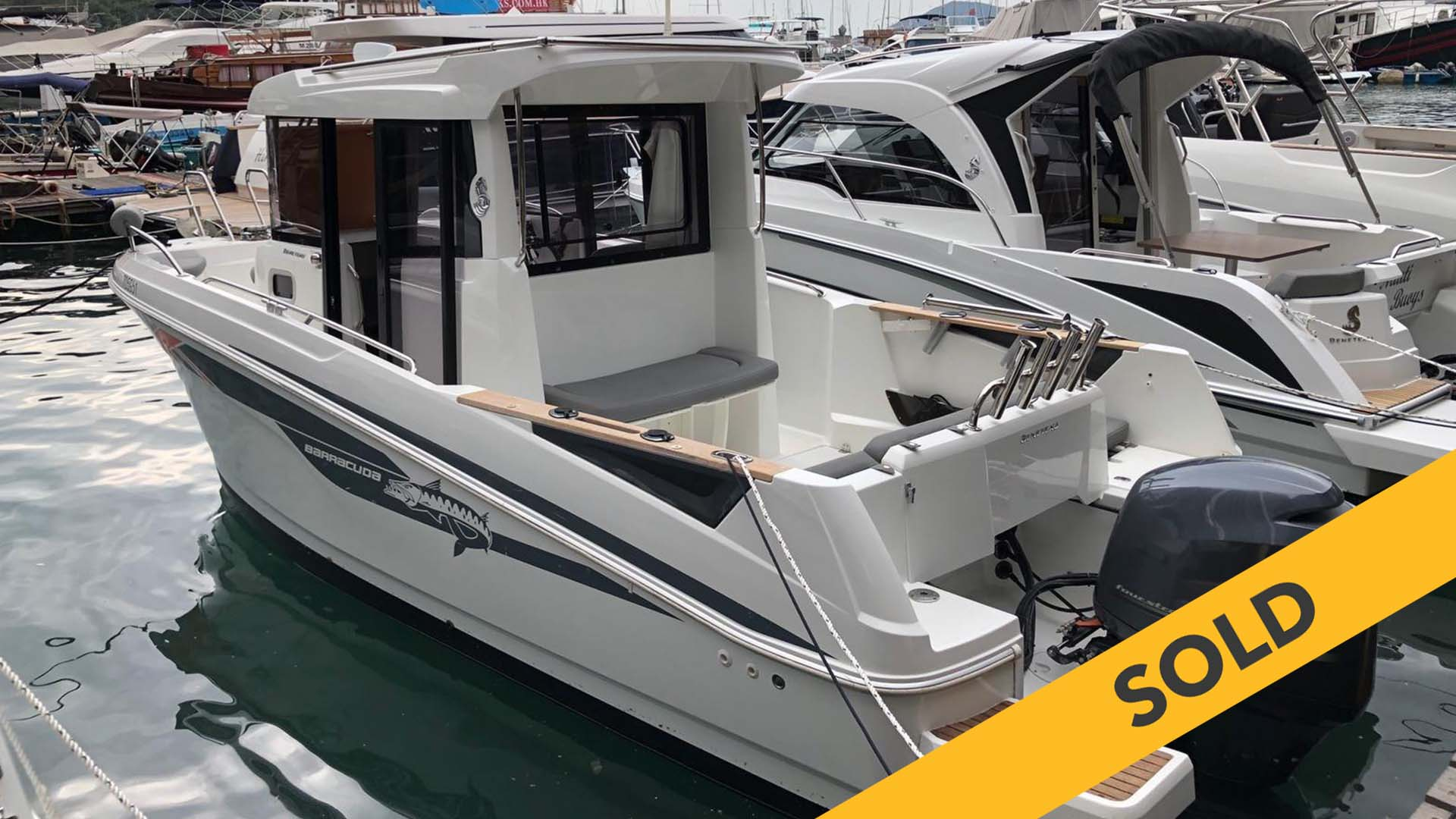 2013 Beneteau Barracuda 7 (SOLD)