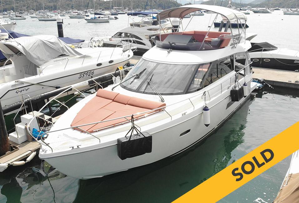 2015 SEALINE F450 (SOLD)