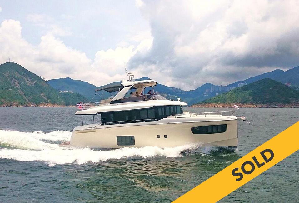 2012 SEALINE T50 (SOLD)
