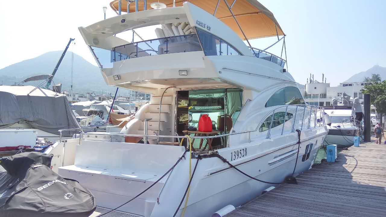 2010 RUBY 53 (SOLD)